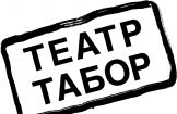 Logo theater tabor